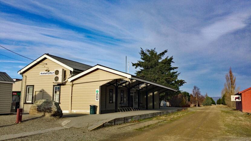 旧駅舎が改築されたビジターセンター